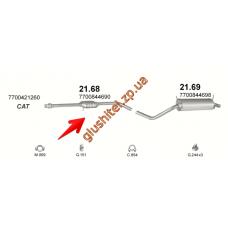 Резонатор Рено Меган (Renault Megane) 1.6i Coupe kat  95-99 (21.68) Polmostrow алюминизированный
