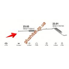 Резонатор Сеат Ибица (Seat Ibiza) 85-92 / Малага (Malaga) 85-92 / Ронда (Ronda) 85-87 1.2/1.5 3/4D (23.03) Polmostrow алюминизированный