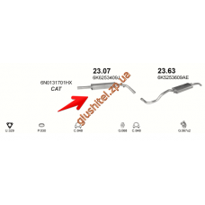 Резонатор Сеат Кордоба, Ибица (Seat Cordoba , Ibiza) / Фольксваген Поло (Volkswagen Polo) 1.0i; 1.3i; 1.4i;1.6i; 1.9D 93-02 (23.07) Polmostrow алюминизированный