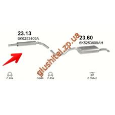 Резонатор Сеат Кордоба (Seat Cordoba) / Сеат Ибица (Seat Ibiza) 1.0i; 1.4i; 1,6i SDN;1.8; 1.9SDi; 1.9TD 94-02; Фольксваген Поло (Volkswagen Polo) 1.4i; 1.6i 95 -01; 1.7SDi; 1.9SDi; 1.9TDi 97-01 (23.13) Polmostrow алюминизированный