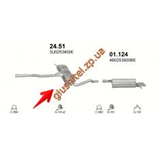 Резонатор Шкода Суперб (Skoda Superb) 1.9 TDi 01- (24.51) Polmostrow алюминизированный
