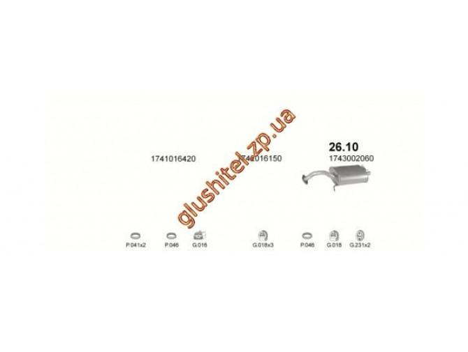 Глушитель Тойота Королла (Toyota Corolla) (26.10) 1.3i -12V; 1.6; 1.6 -16V; 1.8D   87-92 Polmostrow алюминизированный