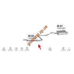 Резонатор Тойота Карина II 2.0i16V (Toyota Carina II 2.0i16V) (26.52) 88-92 Polmostrow алюминизированный