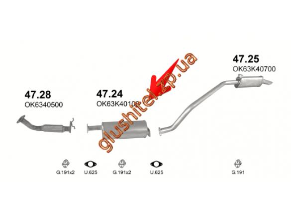 Резонатор Киа К2500 (Kia K2500) 2.5D 02- (47.24) Polmostrow алюминизированный