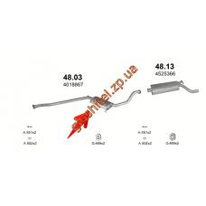 Резонатор Сааб 9000 (Saab 9000) 2.0 -16V Turbo; 2.0i CD 16V; 2.3 -16V Turbo; 2.3iCS -16V 92 -98 (48.03) Polmostrow алюминизированный