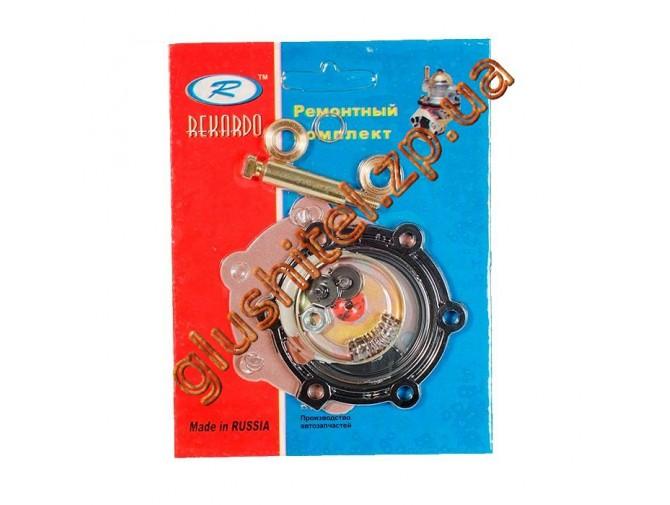 Ремкомплект бензонасоса ВАЗ 2101-2108 Рекардо (завод)