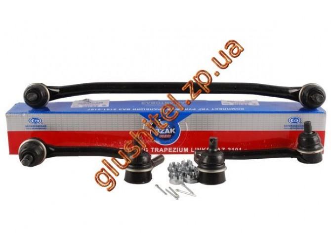 Комплект рулевых тяг ВАЗ 2101 Белебей