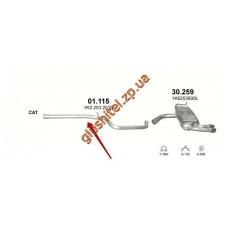 Труба средняя Сеат Алтея, Гольф V (Seat Altea , Golf V) 2.0D 05-11 (01.115) Polmostrow алюминизированный
