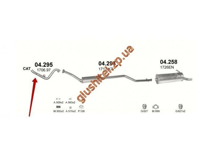 Трубка приемная Ситроен Ксара Пикасо (Citroen Xsara Picasso) 1.6 00-05 (04.295) Polmostrow алюминизированный