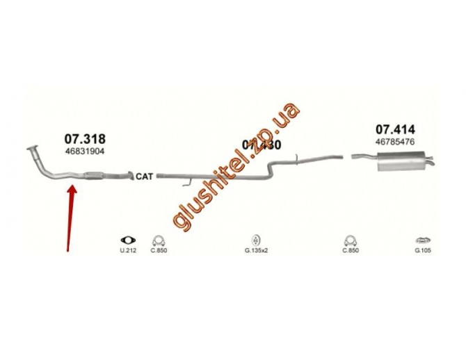 Труба приемная Фиат Добло (Fiat Doblo) 1.9D 00-05 (07.318) Polmostrow алюминизированный