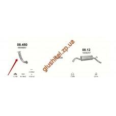 Трубка коллекторная Форд Эскорт (Ford Escort) 1.8D 90-92 (08.450) Polmostrow алюминизированный
