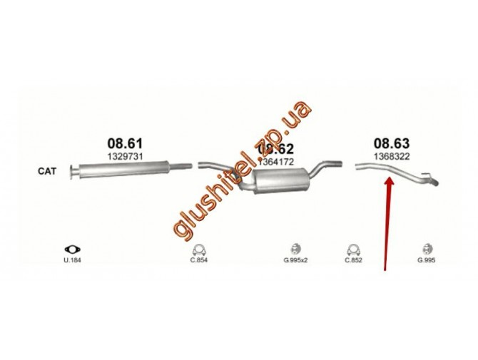 Труба конечная Форд С-Макс (Ford S-Max) / Форд Фокус (Ford Focus) 1.4/1.6/1.8/2.0 03-11 (08.63) Polmostrow алюминизированный