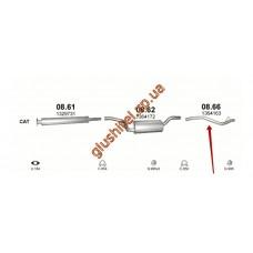 Труба конечная Форд Фокус (Ford Focus) 1.4/1.6/1.8/2.0 04-11 (08.66) Polmostrow алюминизированный