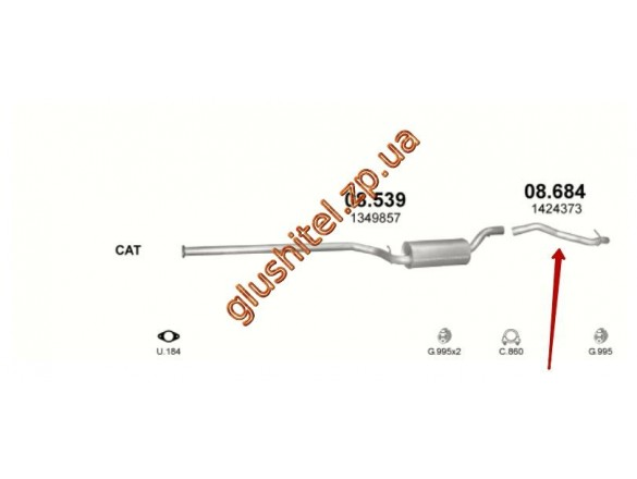 Трубка конечная Форд С-Макс, Фокус (Ford S-Max , Focus) 1.6D/1.8D 03-11 (08.684) Polmostrow алюминизированный
