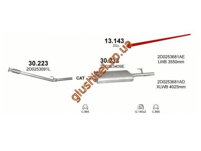 Труба конечная Мерседес Спринтер (Mercedes Sprinter) / Фольксваген ЛТ (Volkswagen LT) 95-06 2.2D/2.7D/2.9D (13.143) Polmostrow алюминизированный