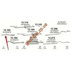Труба приемная Мерседес Спринтер (Mercedes Sprinter) 2.7 CDi TD 00-06 (13.192) Polmostrow алюминизированный