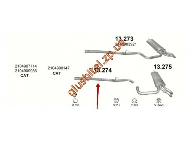 Трубка соединительная Мерседес Е220 (Mercedes E220) 2.2 98-03 (13.274) Polmostrow алюминизированный