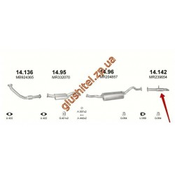 Труба концевая Митсубиси Паджеро (Mitsubishi Pajero) (14.142) 2.5 D 97-99 Polmostrow алюминизированный