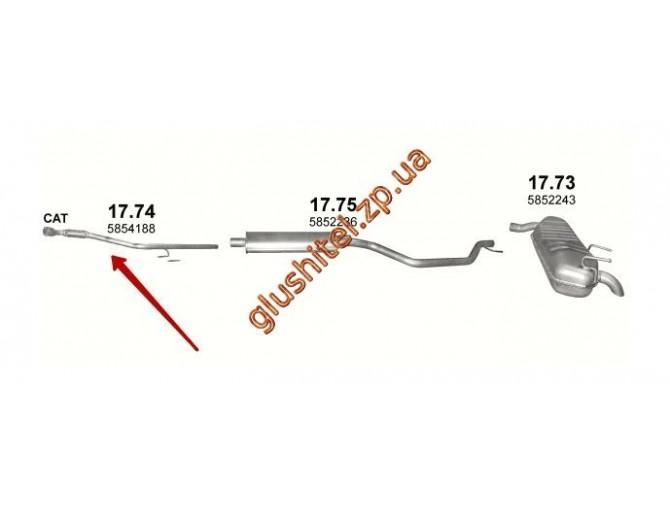 Труба приемная Опель Сигнум (Opel Signum) 1.8 03-08 (17.74) Polmostrow алюминизированный