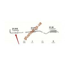 Трубка коллекторная Рено Сценик I (Renault Scenic I) 1.4 95-99 (21.515) Polmostrow алюминизированный