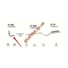 Трубка коллекторная Рено Сценик I (Renault Scenic I) 1.9 D 95-02 (21.552) Polmostrow алюминизированный