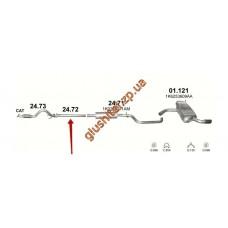 Труба средняя Фольксваген Гольф VI (Volkswagen Golf VI) 1.2 09-12 (24.72) Polmostrow алюминизированный