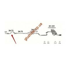 Трубка приемная Фольксваген Гольф VI (Volkswagen Golf VI) 1.2 09-12 (24.73) Polmostrow алюминизированный