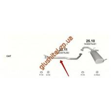 Трубка соединительная Сузуки (Suzuki) SX4 1.6 D / 1.9 D 06- (25.11) Polmostrow алюминизированный