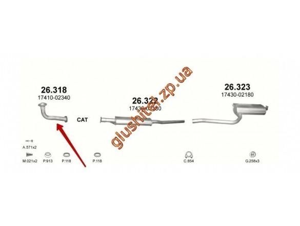 Трубка приемная Тойота Авенсис 1.8 (Toyota Avensis 1.8) (26.318) 97-00 Polmostrow алюминизированный