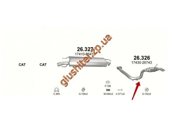 Трубка концевая Тойота РАВ4 (Toyota RAV4) (26.326) 2.2 D 05-08 Polmostrow алюминизированный