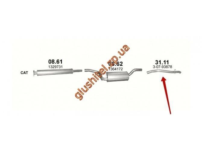 Трубка концевая Вольво В50 (Volvo V50) (31.11) 1.8 04-10 Polmostrow алюминизированный