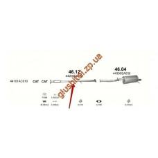 Трубка средняя глушителя Субару Форестер / Импреза 4x4 2.0 (Subaru Forester / Impreza 4x4 2.0) (46.12) 97-02 Polmostrow алюминизированный