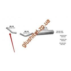 Труба приемная 69.18 Mersedes 6-9 T 609D/709 D/711D Polmostrow алюминизированный
