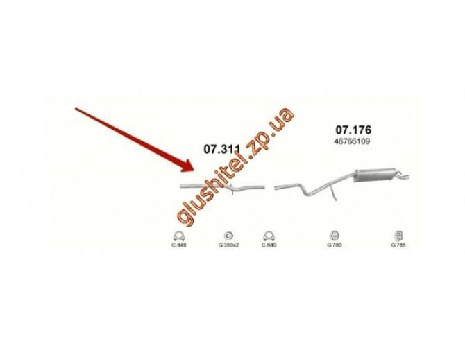 Трубка  Фиат Уно (Fiat Uno) 900 99- (07.311) Polmostrow алюминизированный