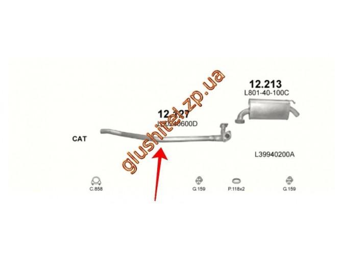 Средняя трубка глушителя Мазда 6 (Mazda 6) 2.0i-16V 05-07 (12.127) Polmostrow алюминизированный