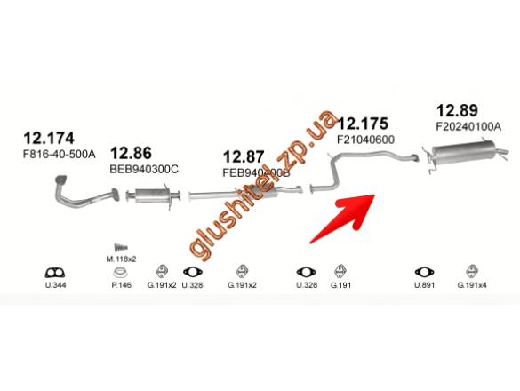 Трубка средняя Мазда 626 (Mazda 626) 87-89 1.8 (12.175) Polmostrow алюминизированный