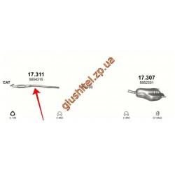 Труба приемная Опель Астра Х (Opel Astra H) 1.6, 1.8, Опель Зафира Б (Opel Zafira B) 1.6, 1.8, (17.311) Polmostrow алюминизированный