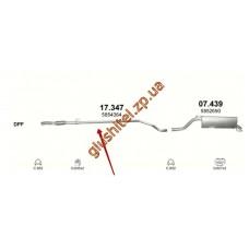 Средняя трубка глушителя Опель Корса Д (Opel Corsa D) 1.3 Turbo Diesel CDTI 06- (17.347) Polmostrow алюминизированный