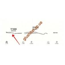Труба приемная Опель Астра Г, Х, Зафира А, (Opel Astra G , H , Zafira A) 1.8i-16V (17.624) Polmostrow алюминизированный