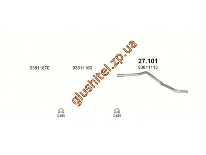 Труба конечная Ивеко Дейли (Iveco Daily) 2.5D 89-92 (27.101) Polmostrow алюминизированный