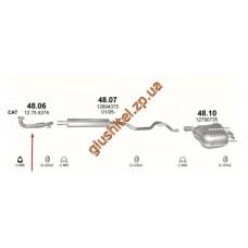 Труба приемная Сааб 9-3 (Saab 9-3) 1.8/2.0/2.2D 02- (48.06) Polmostrow алюминизированный