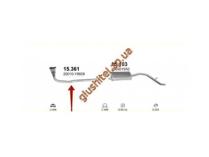 Трубка коллекторная Ниссан Ванетте (Nissan Vanette) 2,0 D  87-94 (15.361) Polmostrow алюминизированный