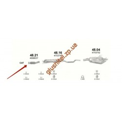 Труба колекторная Сааб 9-5 (Saab 9-5) 2.0T/2.3T 97- (48.21) Polmostrow алюминизированный