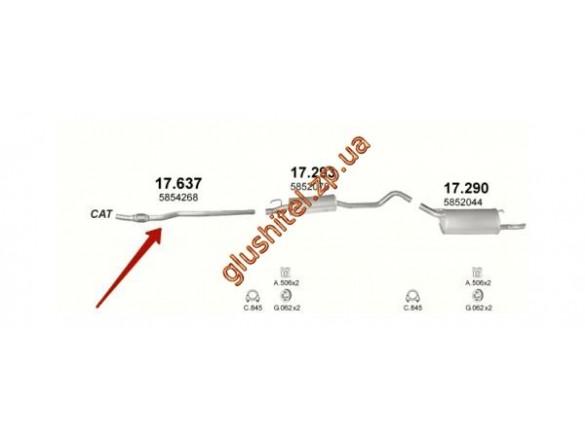 Трубка коллекторная с гофрой Опель Корса Б (Opel Corsa B) 1.0i -12V (17.637) Polmostrow алюминизированный