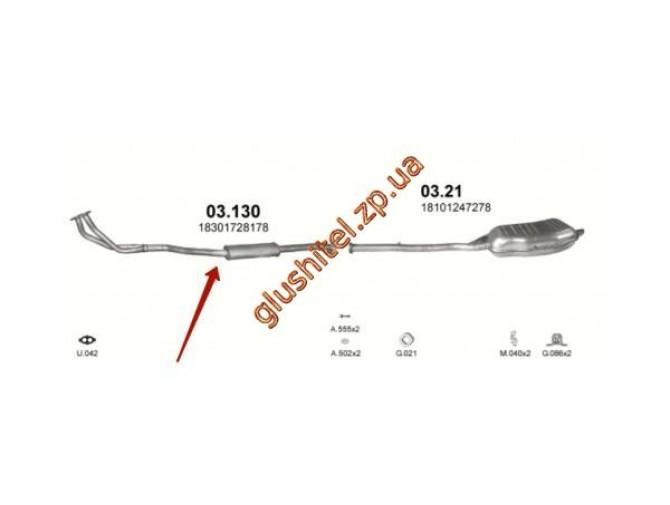 Труба приемная БМВ 316i Е36 93-95 (BMW 316i E36 93-95), БМВ 318i Е36 93-95 (BMW 318i E36 93-95) (03.130) Polmostrow алюминизированный