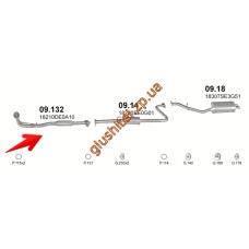Трубка коллекторная Хонда Аккорд (Honda Accord) 86-89 2.0i 12V SDN (09.132) Polmostrow алюминизированный