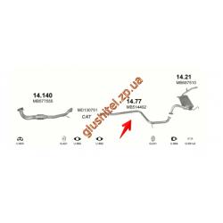 Труба средняя Митсубиси Лансер (Mitsubishi Lancer) (14.77) 88-92 1.3/1.5 Polmostrow алюминизированный