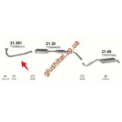 Труба коллекторная Рено Клио (Renault Clio) 1.2 1.4 90-94 (21.301) Polmostrow алюминизированный