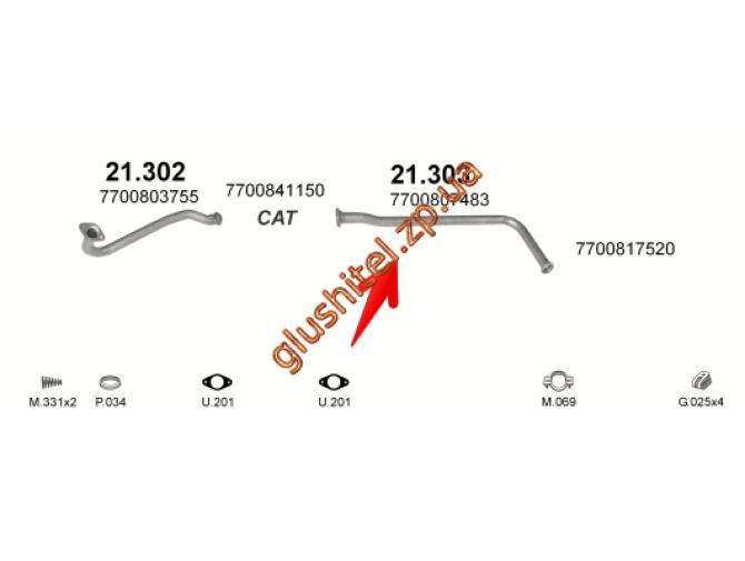 Трубка средняя Рено Клио (Renault Clio) 1.2 kat  90-98 (21.303) Polmostrow алюминизированный