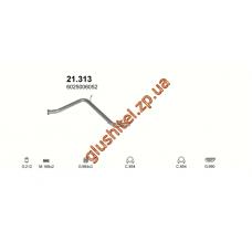 Трубка средняя Рено Эспейс I (Renault Espace I) 2.1TD  01/88 - 05/91 (21.313) Polmostrow алюминизированный